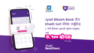 Get Rs 100 Bonus on Linking your Jyoti Bikash Bank Limited Account with Khalti Digital Wallet