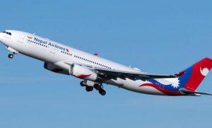आजबाट नेपाल-भारत नियमित हवाई उडान सुरु