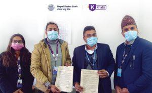 Pay Nepal Rastra Bank's vacancy application form fee from Khalti Digital Wallet