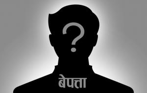 घाँस काट्न गएका महात्तरी धर्मपुरका ७ जना बालिका र किशोरी सम्पर्क विहीन