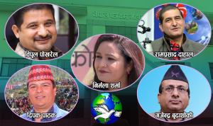 नेपाल पत्रकार महासंघको केन्द्रीय अध्यक्षका लागि पाँच जनाको उम्मेद्वारी दर्ता, को-कसले दिए उम्मेद्वारी (सूचीसहित)