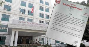 वायु प्रदूषण बढेका कारण चार दिन देशैभरका शिक्षण संस्था बन्द गर्ने सरकारको निर्णय