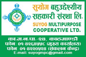 Suyog Multipurpose Ad