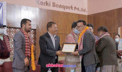 नेपाल पत्रकार महासंघबाट नवनिर्वाचित पदाधिकारीलाई पदस्थापन तथा बधाई कार्यक्रम । (फोटो फिचर: मनोज सिंह बस्नेत)
