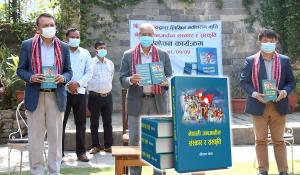काँग्रेस सभापति देउवाद्वारा श्रेष्ठको संस्कृतिक ग्रन्थ 'नेपाली जनजातीय संस्कार र संस्कृति' पुस्तक लोकार्पण