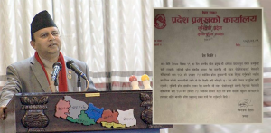 लुम्बिनी प्रदेशको मुख्यमन्त्रीमा शंकर पोखरेल पुनः नियुक्त