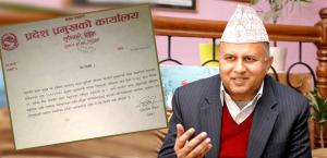 लुम्बिनी प्रदेशका मुख्यमन्त्री पोखरेलले दिए पदबाट राजिनामा