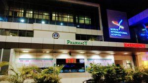 नर्भिक अस्पतालले घाइते उपचारका लागि अलग्गै युनिट सञ्चालन