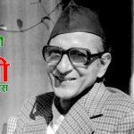 नेपाली कांग्रेसका संस्थापक नेता वीपी कोइरालाको ३९औं स्मृति दिवसको अवसरमा विभिन्न कार्यक्रमको आयोजना गरी मनाईदै