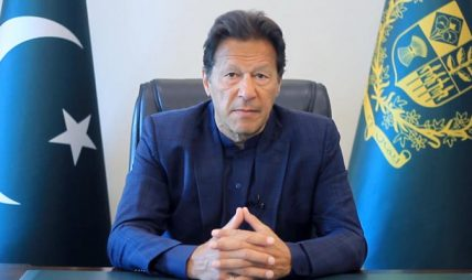 अफगान राजदूतकी छोरीलाई अपहरण गरी कुटपिट गर्नेलाई पक्राउ गर्न पाकिस्तानी प्रधानमन्त्रीको निर्देशन