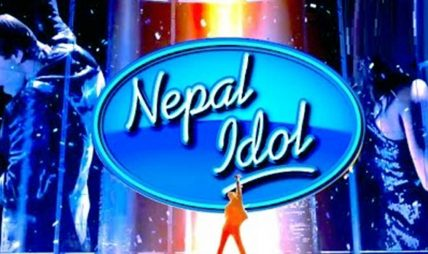 नेपालको चर्चित रियालिटी शो नेपाल आइडलको चौथो सिजन आउँदै