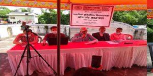 मनकामना स्मार्ट लघुवित्त वित्तीय संस्थाको आईपीओ आज बाँडफाँड