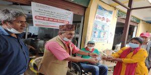 नेपाल बंगलादेश बैंकले किसान कृषि लोन कार्ड वितरण