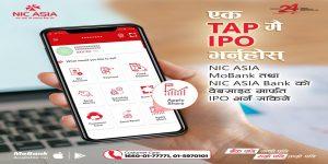 एनआईसी एशिया बैंकले मोबाइल बैंकिङ एपमार्फत आईपीओमा आवेदन दिन सकिने सेवाको सुरुआत
